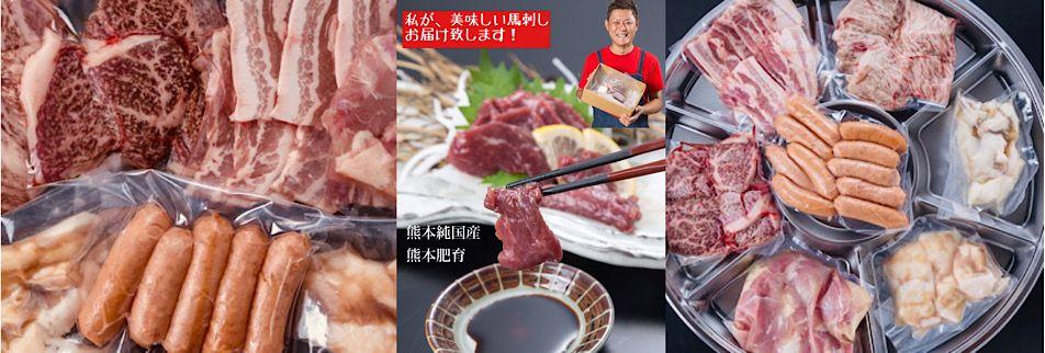 熊本郷土料理 鶏城-tricky-